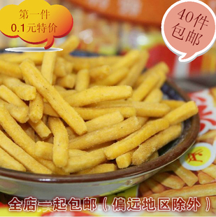 The first 80 bags specials childhood memories Mimi shrimp 20g puffed snack food for children