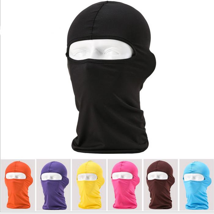 户外骑行防晒面罩头套 莱卡防风防尘面罩 CS头套面罩(用85.1元券)