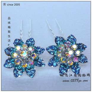 Zi Jing top grade Korean hair accessories hairpin U shaped diamond pin U shaped plate made of small hairpin headdress flower pins section