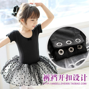 1093 Yvonne Keli children dance clothes girls cotton short sleeved summer models dance clothes and children s ballet skirt