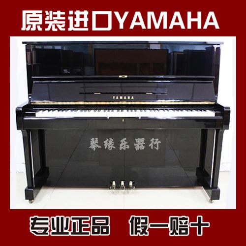 日本原装輸入中古ピアノヤマハu 1 G u 2 GYAMAHA中古ピアノ輸入鋼