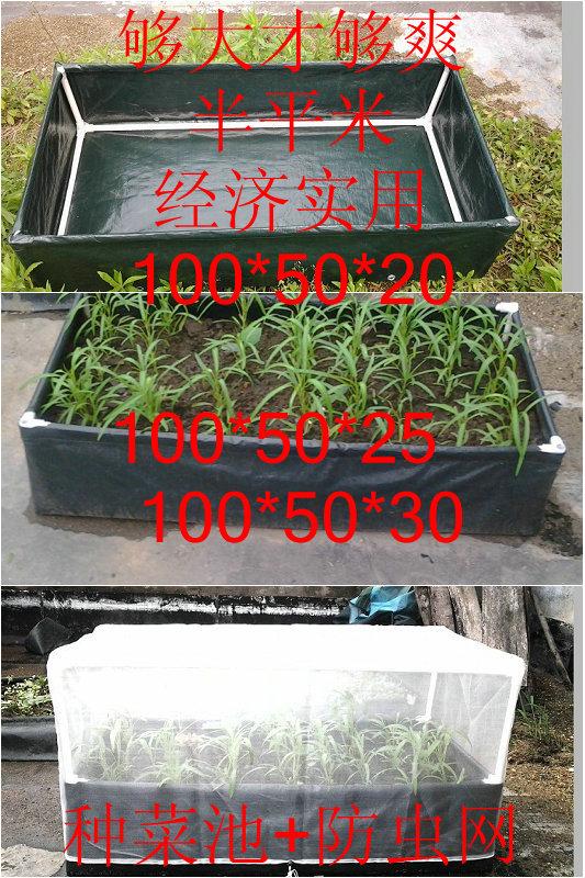 家庭菜园种植袋种植箱长方盆种菜盆种菜池 长条盆塑料盆种植箱