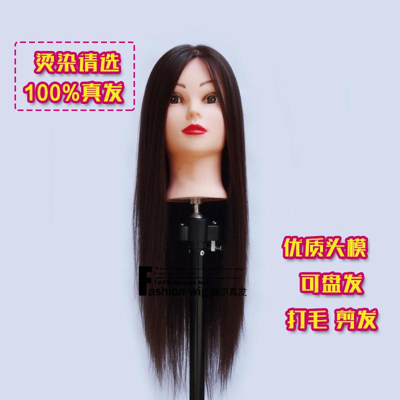 Манекен головы умирают головы плесень Cap действительно практикующих голову Манекен головы волос модель головы