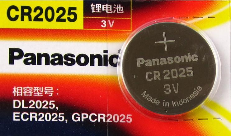 松下 CR2025锂离子纽扣电池 松下3V锂电池  汽车遥控器电池 正品