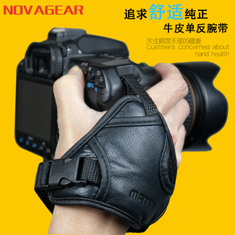 诺盖尔新品佳能尼康单反相机手腕带尼通用配件手绳透气防丢防震