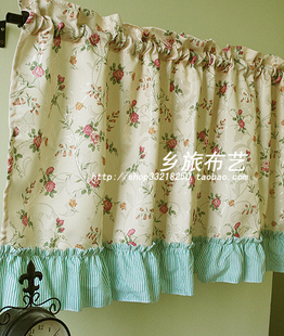 Greenwood rose autumn half curtain big lotus leaf hem