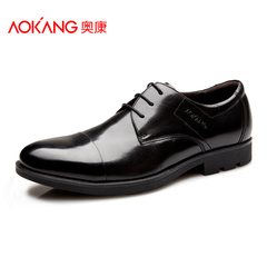 Aucom Brit Pop business men's leather men dress shoes breathable men's shoes men's authentic