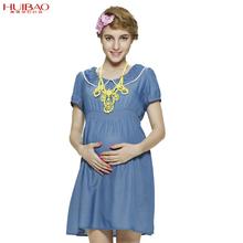 惠葆孕妇装孕妇裙孕妇连衣裙裙子翻领短袖连衣裙女装女裙连衣裙图片