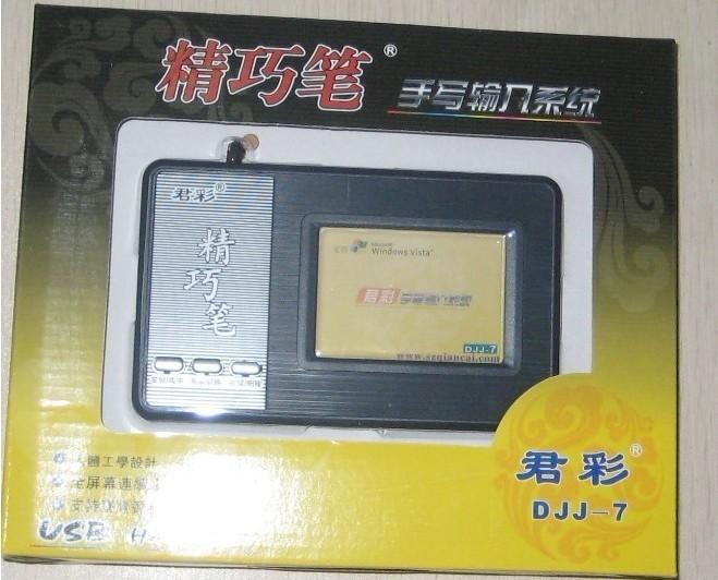 USB компьютер почерк доска завод большой выход Большой Jiang армия монарх коллекция хорошо своевременно карандаш 7 поколение принадлежностей рынок