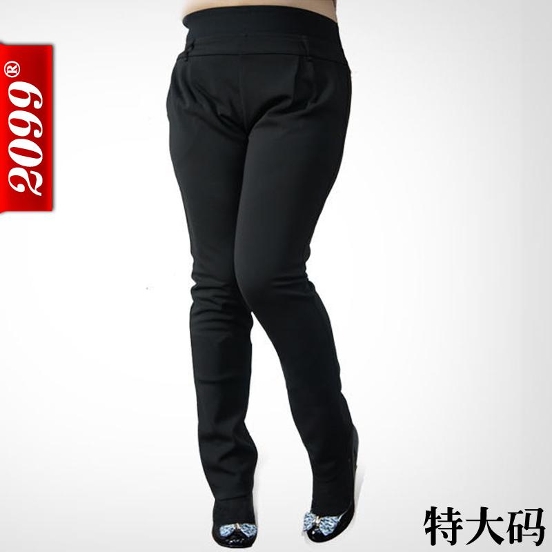 加大码女装2012胖mm秋装胖mm显瘦休闲时尚哈伦裤新品121108
