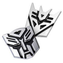 The car car car stereo Transformers pure metal 3D auto accessories scratch stickers products personality