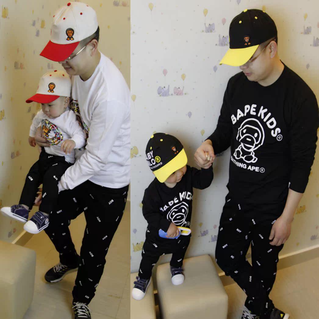 Детская уличная мода мальчика ребенка носить гарем брюки брюки мешковатые штаны младенца PP штаны размер семьи три шаровары
