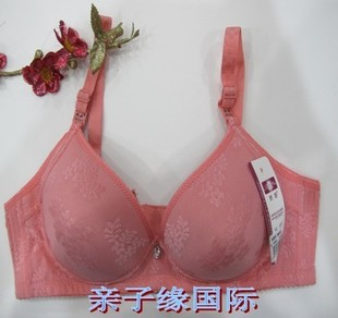 Counter genuine Shu Jiao 9011 fixed shoulders with no rims bra three breasted