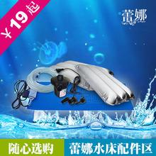 穴付きXの美容シート石油・防水マットレス美容室専用のSPAボディマッサージシートを固定することができますナウォーターポンプウォーターベッドアクセサリーインフレータブル枕サイズオプション