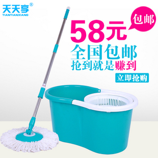 Every day enjoy genuine mop bucket mop head 2 to strengthen the drive rotation mop hand pressure nationwide