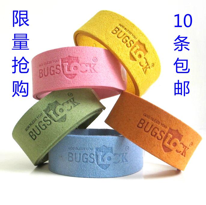 Продажа ограничена по времени bugslock репеллент браслет комар браслет паста круг браслет ребенок ребенок ребенок доставка качественной продукции включена