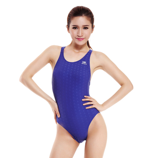 Get chest paste genuine game Bo professional female Siamese triangle swimwear 8812 brought waterline comfortable quick drying and durable