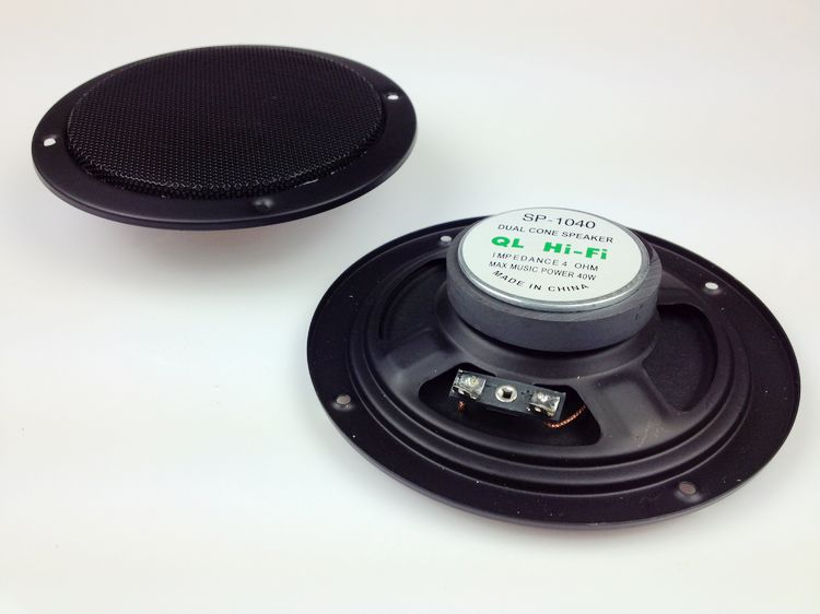 5-inch ultra-thin all in one car audio speaker with cover DIY refitted 1 pair of high fidelity car speakers