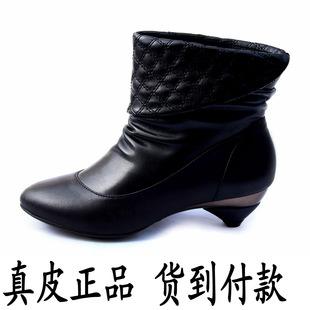 黑色正品真皮大促码35休闲套靴森达女靴加绒短靴