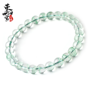 Specter family of East China Sea green bracelet rare female ghostly blue ghost clear bright green Jadeite jade jewelry