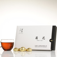 Only those Small chrysanthemum pu tuo tea, 15 delicate box Yunnan pu 'er ripe tea super special price