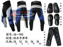 Мотоэкипировка > Гоночные брюки.