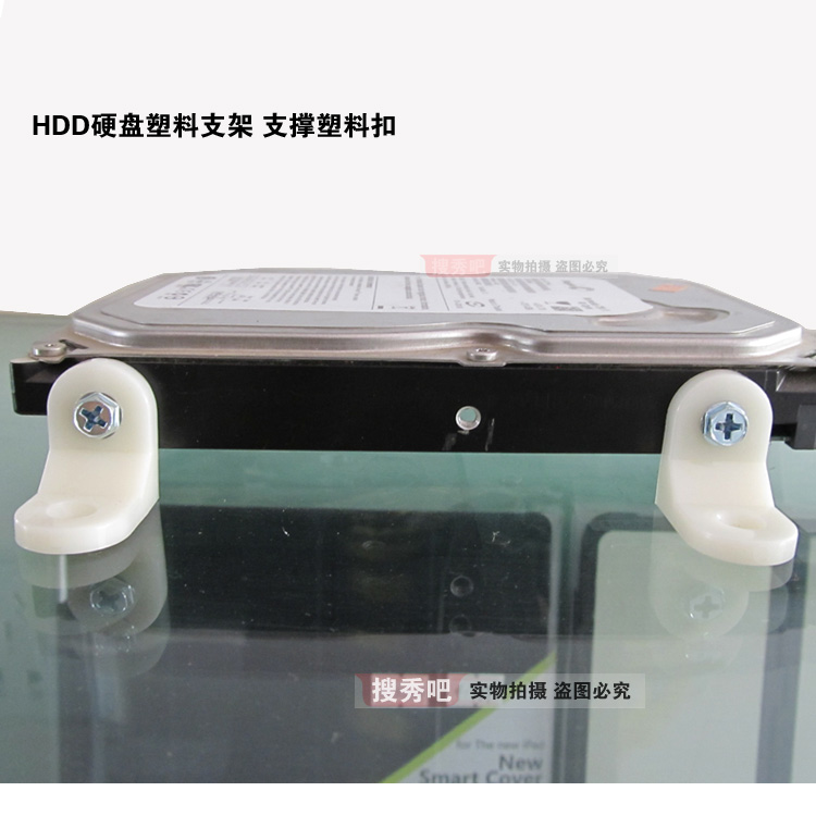 Компьютер жесткий диск материнская плата поддержка интервал от изоляция пластик хаки пряжка жесткий диск тахта колонка фиксированный для для доска полка