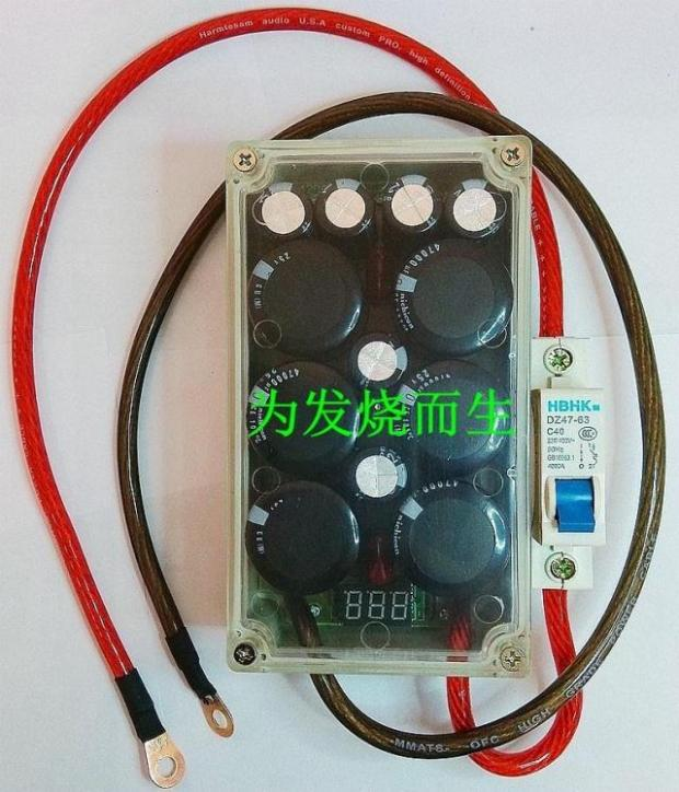 汽车稳压器电子整流器点火增强器节油器逆电流六核25v高耐压版