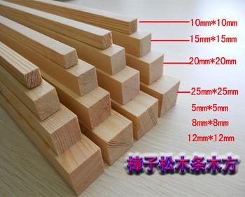 正品抛光木料实木床板条排骨架木材
