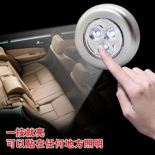 Multipurpose car trunk light touch lamp LED rear reading lamps portable emergency lamp night light wall