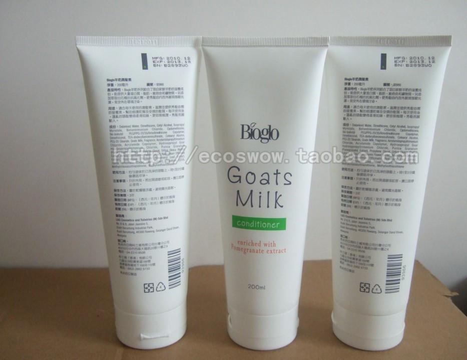 香港原装正品现货 科士威 正品 93966  羊奶润发素