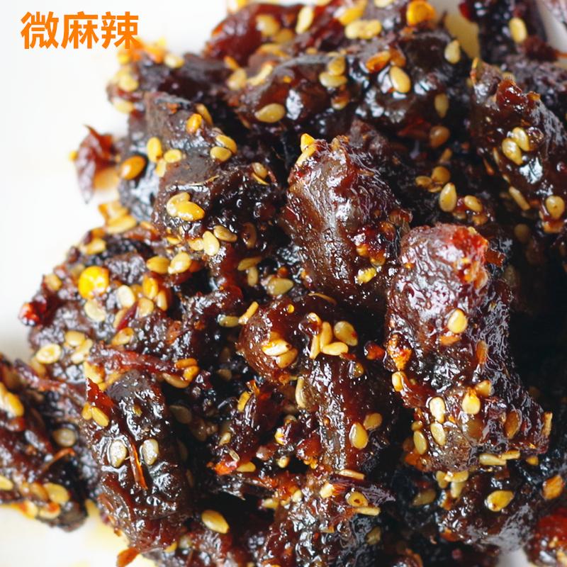 【2袋包邮】四川特产 江志忠  牛肉干 餐饮  微麻辣 卤味 100g