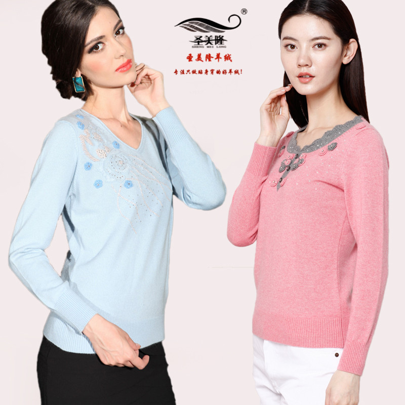 Genuine shengmeilong autumn new product 2020 embroidered hot diamond womens wear slim knit cashmere sweater