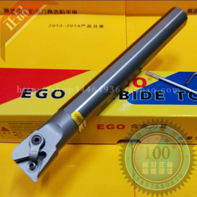 皇冠 正品 EGO 数控防震93度内孔车刀杆S20Q S25R S25S  MTUNR16