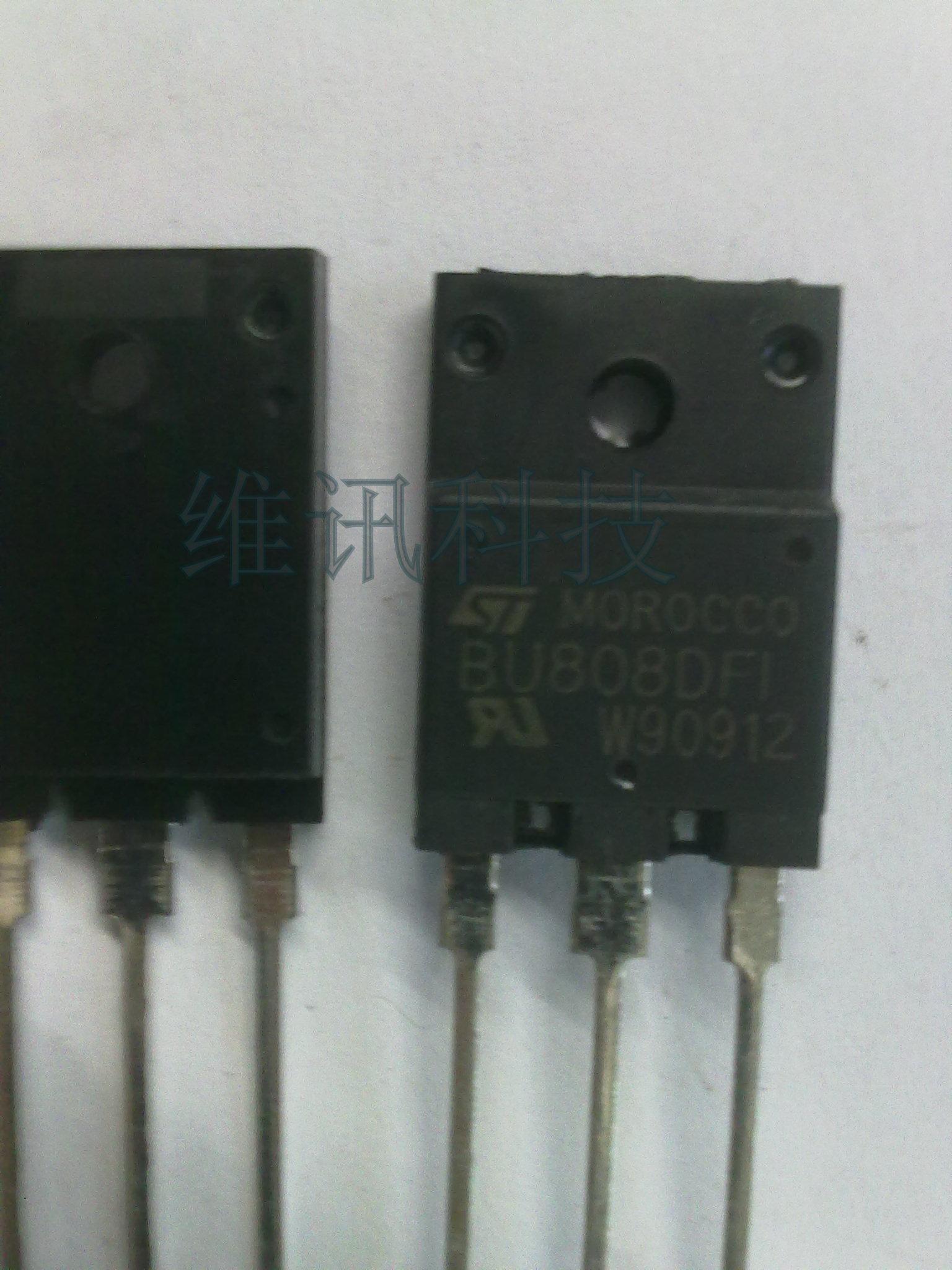 Телевидение, стерео конкретной линии воздуховодов BU808DFI/BU808DFX новый. Надежное качество.