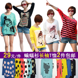 2015 Hitz Japanese wild fashion loose big yards bat shirt Korean long sleeved T shirt academic Ms