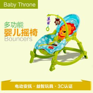 婴儿摇椅多功能轻便折叠电动安抚椅躺椅儿童摇摇椅秋千床摇篮