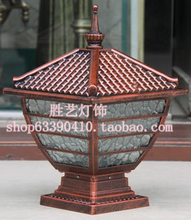 Cheap wall lights garden lights garden lights balcony lamppost headlights outdoor lights garden lights