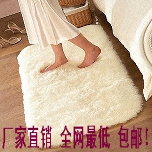 Water washed away the hair can not fade 4 cm super soft silky slip mats carpet the living room carpet bed
