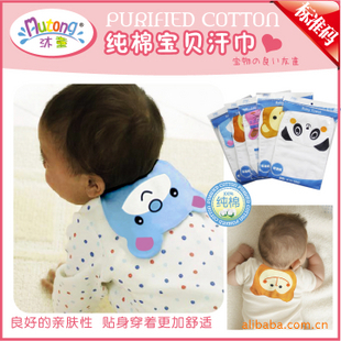 Baby scapegoat towel baby gauze suction Hanjin Hanjin Hanjin separated children to increase super cute easy