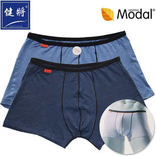 Athlete genuine male underwear comfortable and breathable stretch pants modal high grade underwear 88242