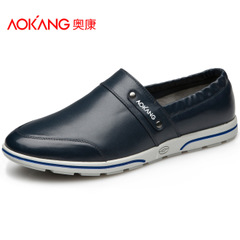 Aucom men's shoes new style trend lines of men's leather shoes leather Korean leisure men's shoe breathable cover feet men shoes
