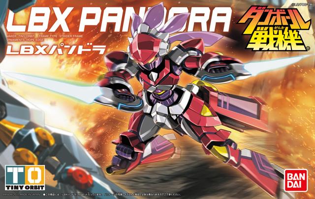 Bandai Bandai истребитель коробки войн LBX-011 Пандора ведьма Пандора/Pandora