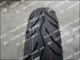Ah Biao Motorcycle DIO18 28 34 35 5455 56 JOG ZR vacuum tire tire 300 10