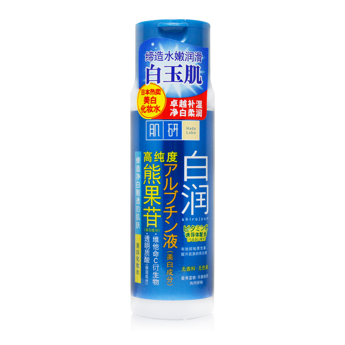 Mentholatum 曼秀雷敦 肌研白潤美白化妝水