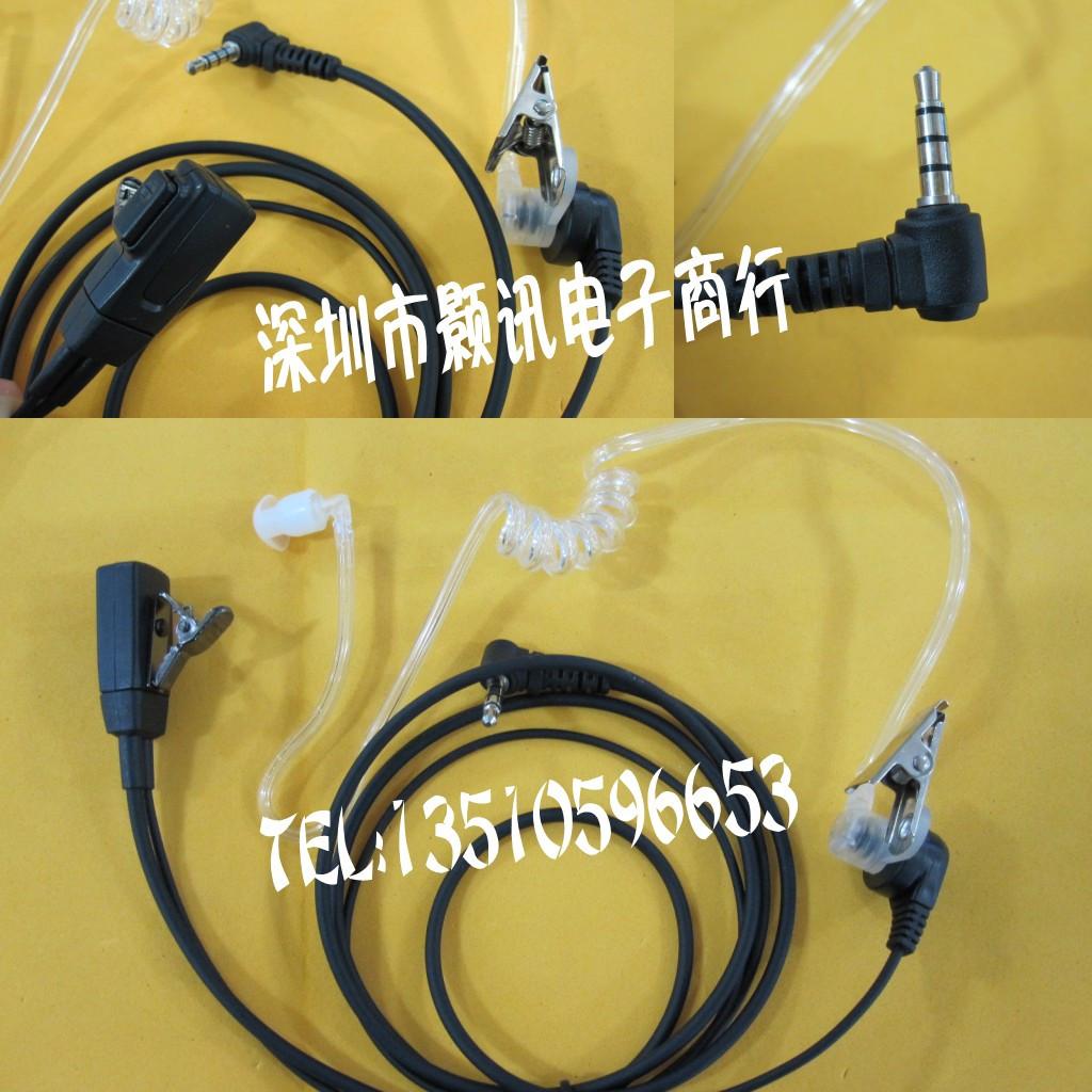 Радио воздушные трубки наушники наушники наушники LT-7700 smart излучения доказательство Наушники