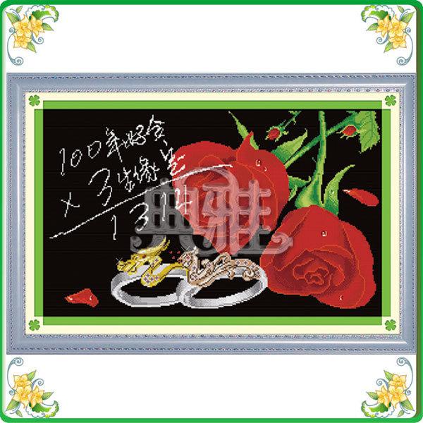 清货特卖 满百包邮典雅十字绣套件 11格挂画 D222恋爱方程式白布