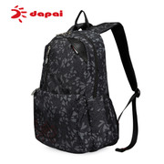 Dapai Korean leisure shoulder bags backpack girls middle school student backpack bag sports bag College wind surges