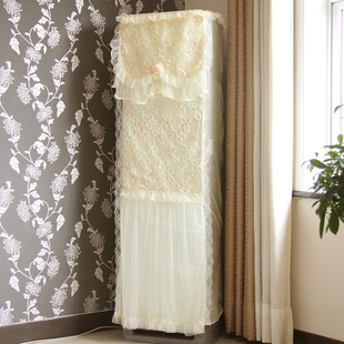Mona Lisa vertical air cover lace jacket Korean Gree cabinet air conditioned Guiji cloth dust cover
