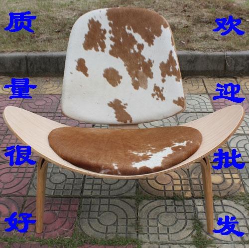 CL2006 улыбка стул - коричневый / триколор молочная корова кожа CH07 оболочка стул штатив стул самолет стул коричнево-белый